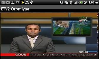 Screenshot of ETV Live