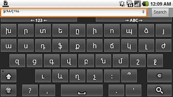 Screenshot of Armenian for AnySoftKeyboard