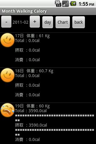 【免費健康App】Jcal Walk 2 カロリー ウォーキング-APP點子