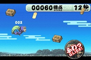 Screenshot of Rockin' Ronin FREE