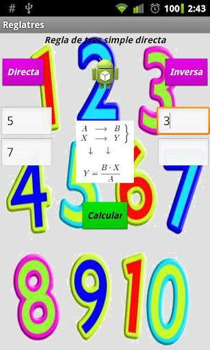 R3-3.Cross乘法規則