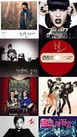 Screenshot of 뮤직 벨소리 - 벨소리 컬러링 카톡음 무료벨 벨소리무료
