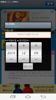 Screenshot of Mybaby Contraction Tracker