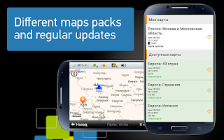 Screenshot of Shturmann Navigator