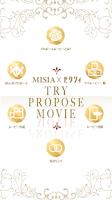 Screenshot of CM動画作成!  MISIA×zexy 幸せをフォーエバー