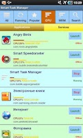 Screenshot of Smart Task Manager FREE