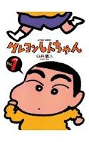 Screenshot of クレヨンしんちゃん(立ち読みマンガ)