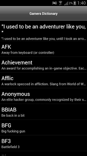 Gamers Dictionary