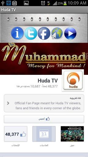 免費下載媒體與影片APP|Huda TV app開箱文|APP開箱王