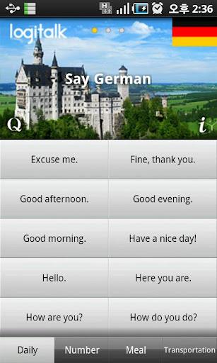 Say German 독일어 회화 말하기 단어 듣기 학습