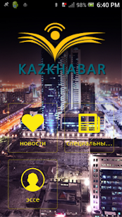 KAZKHABAR - screenshot