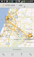 Screenshot of Tfila Compass - מצפן תפילה