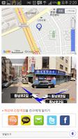Screenshot of 어디가 좋을까? 애드위치 맛집,여행,펜션,쇼핑,생활정보