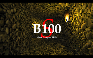 Screenshot of B100S