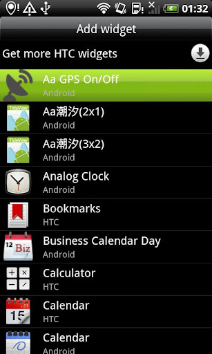 無料工具AppのAa GPS On/Off|記事Game