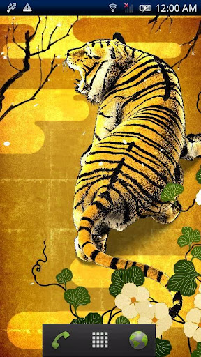 Tiger Picture Scroll Trial