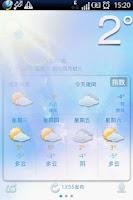 Screenshot of 天气通动画插件