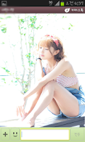 Screenshot of 카카오톡 허윤미 테마 by 삼호