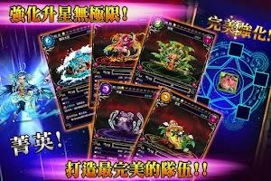 Screenshot of 永世2014