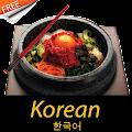 App Korean Recipes apk for kindle fire