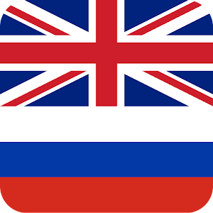 English Russian Dictionary For PC / Windows 7/8/10 / Mac – Free Download