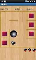 Screenshot of Easy maze game