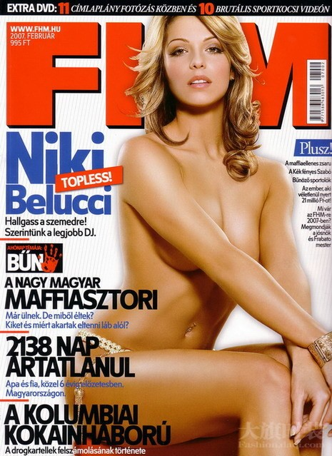 DJ Nikki Belucci