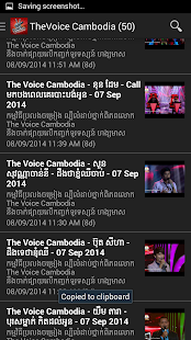 TheVoice Cambodia - screenshot