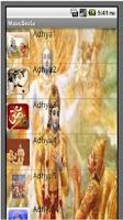 Screenshot of Bhagwad Geeta