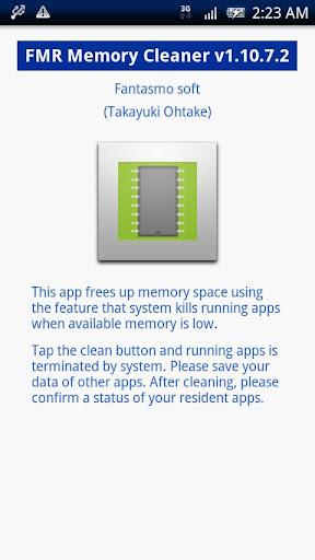 玩生產應用App|FMR Memory Cleaner免費|APP試玩