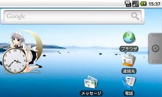 Screenshot of 咲夜さん時計