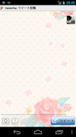 Screenshot of Tweecha Theme:Pink Flower