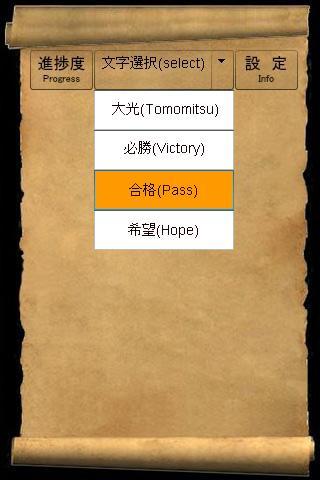 玩生活App|Daimokuhyo_pro免費|APP試玩