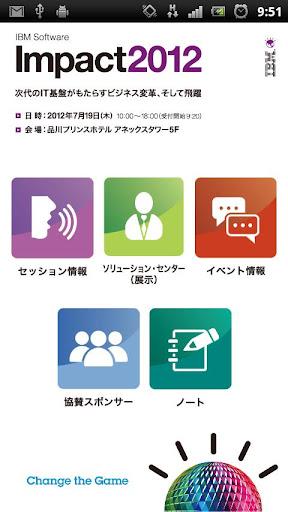Impact 2012-Japan
