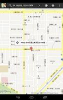 Screenshot of Pink旅遊美食日記