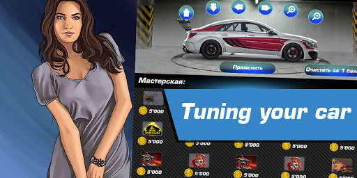 Super race - screenshot