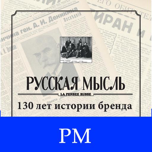 Русская Мысль - журнал LOGO-APP點子