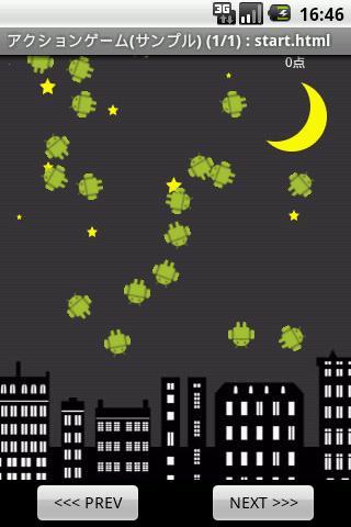 無料街机Appのアクションゲーム(サンプル)|記事Game