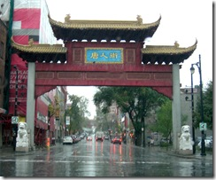 montreal entrance to china town