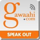 gawaahi_2