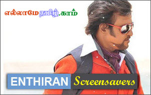enthiran screen saver