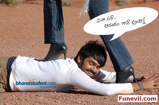 Blog Funny Images Telugu