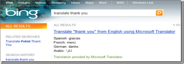 Bing Translate