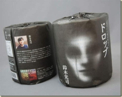 Papiers de toilette insolites-10