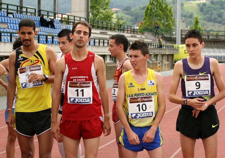 Rafa Quintana junto a Mohamed Elbendir
