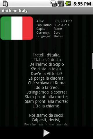 国歌イタリア