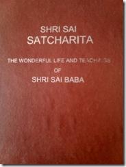 Shri Sai Satcharitra