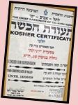Kashrut.Certificate