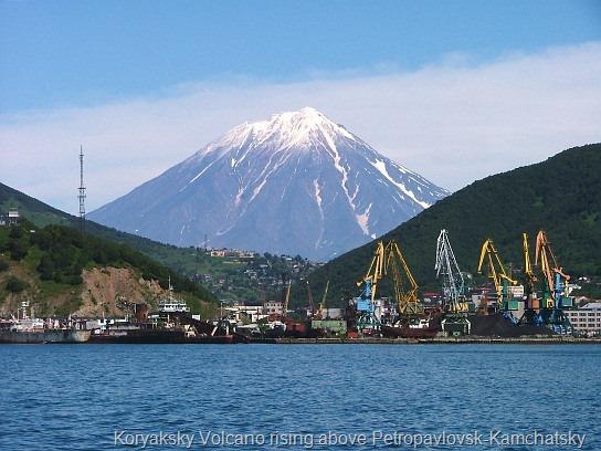 Petropavlosk Kamchatsky harbour_sm