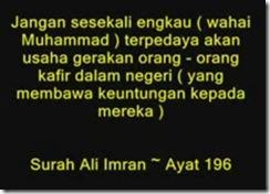 Surah Ali Imran